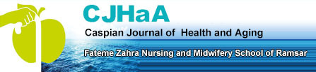Quarterly Journal of Caspian Health and Aging